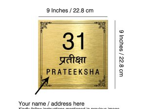 Customized Name or Number Plate for Home, Flats and Office (...